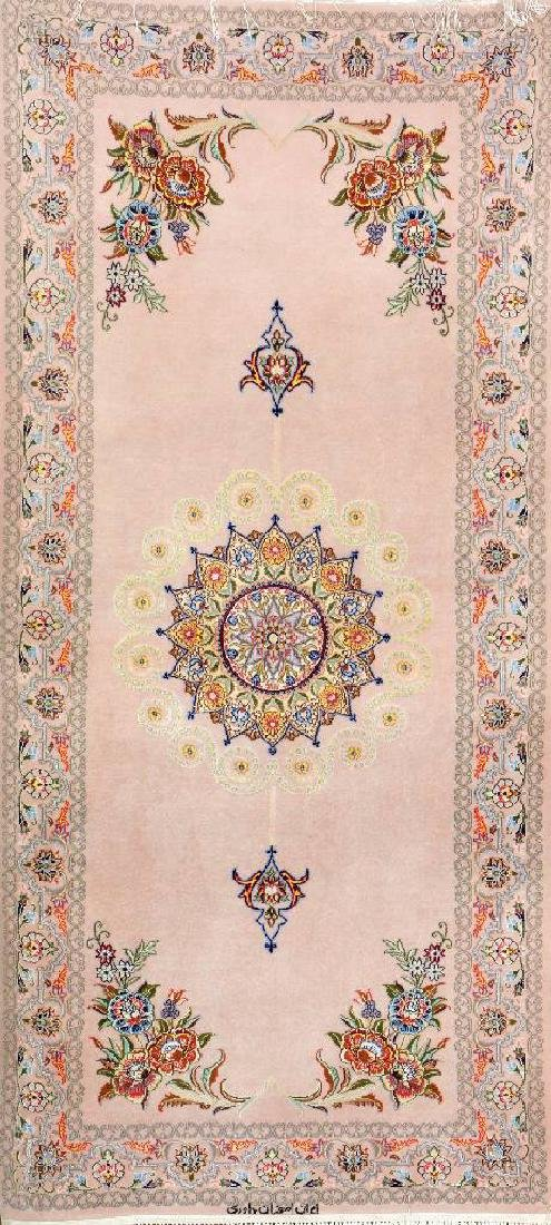 Isfahan Rug 'Part-Silk' (Signed),