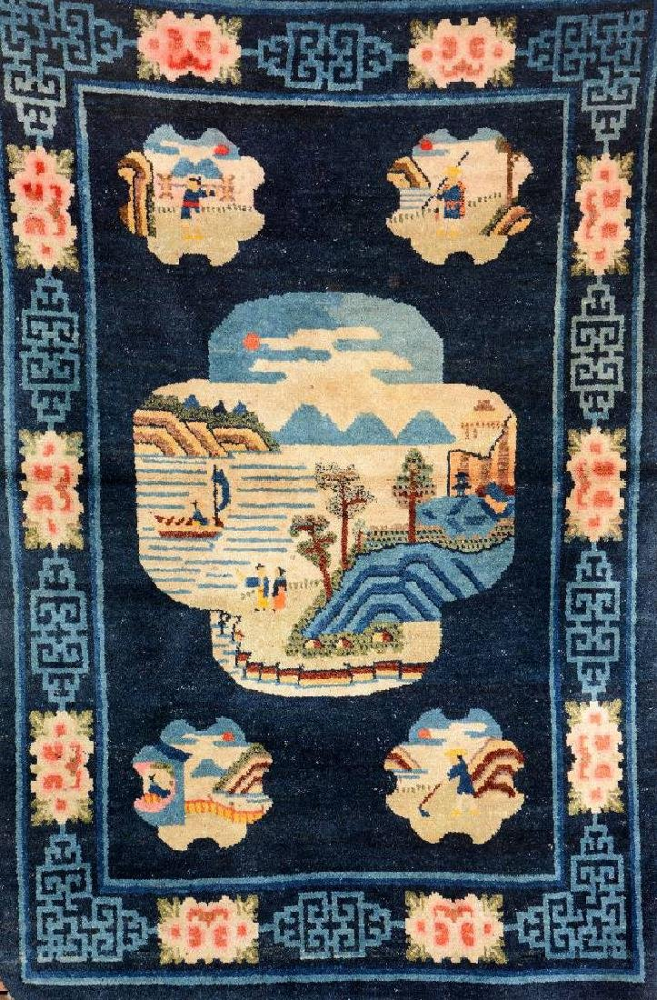 Pao Tao Rug (Four Season Design),