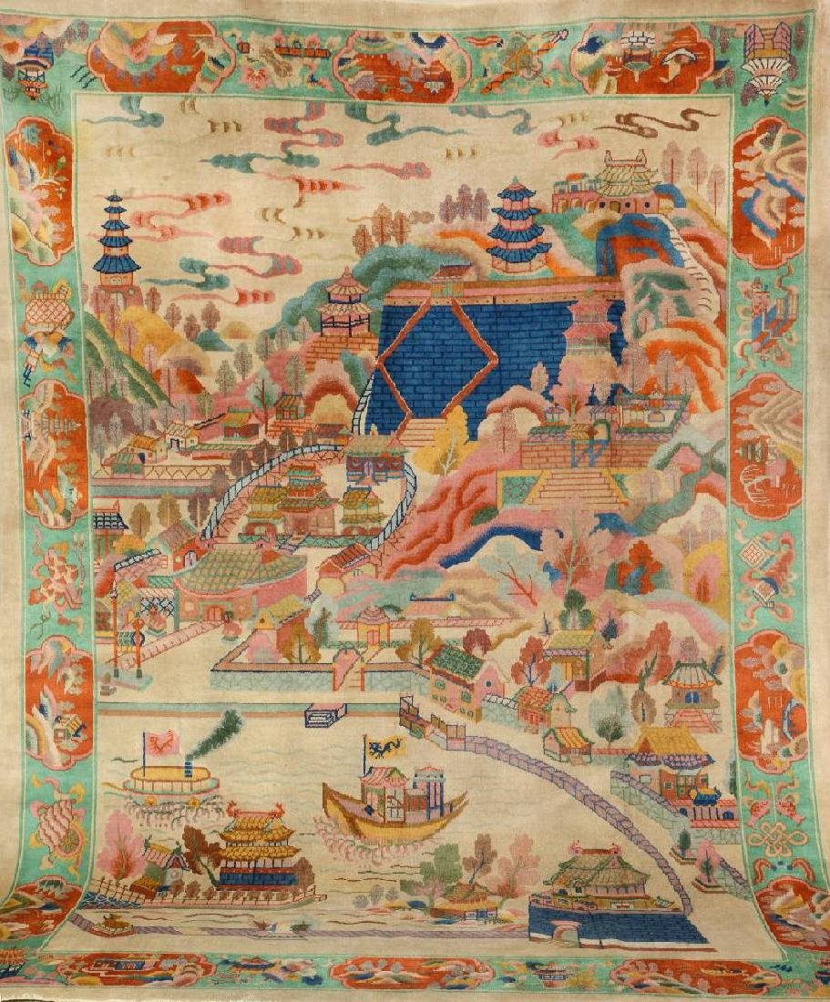 Chinese Beijing Carpet (Pictorial),