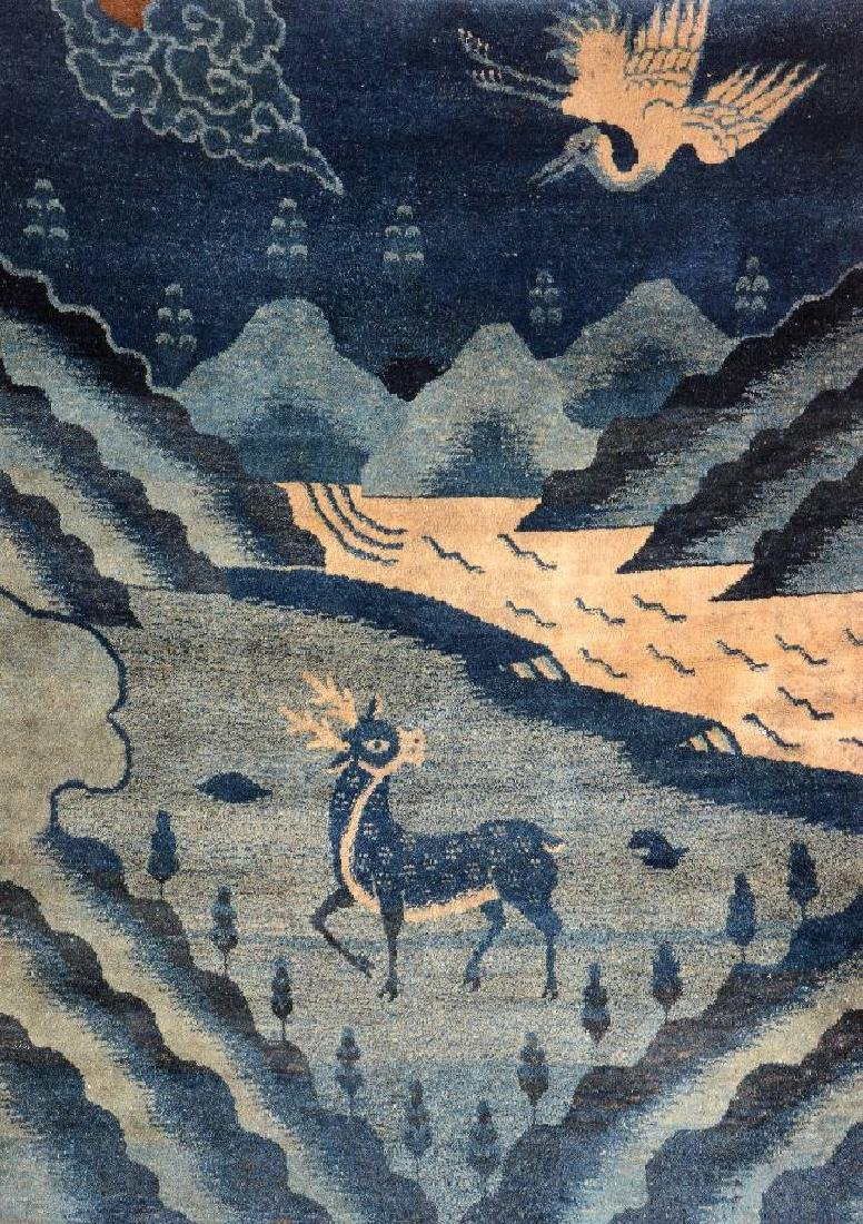 Pao Tao Rug (Pictorial),