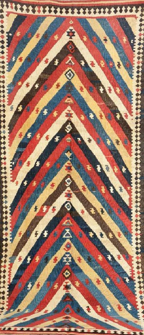 Striped Shahsavan 'Kilim',