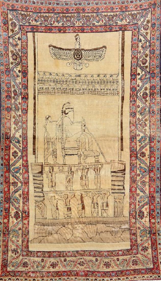 Kirman 'Ravar' Rug (Pictorial Persepolis),
