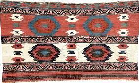 Shahsavan-Sumakh 'Mafrash Panel',