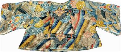 Rare Chinese Silk 'Baby Robe' (Silk Embroidery)