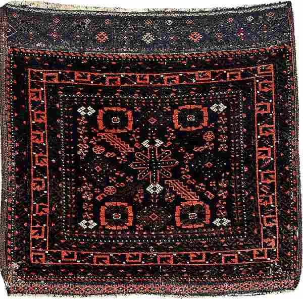 Rare Fine Baluch 'Bagface' With 'Silk & Metal-Thread',