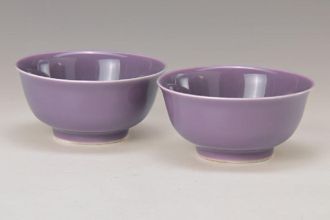 pair of bowls, China