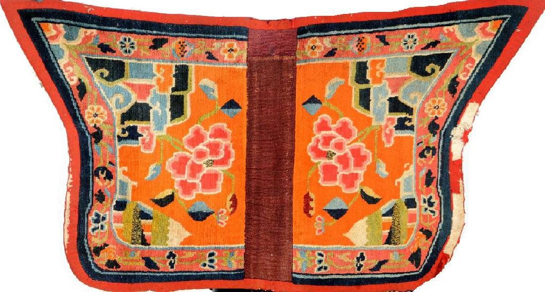 Tibetan Shigatse 'Saddle',