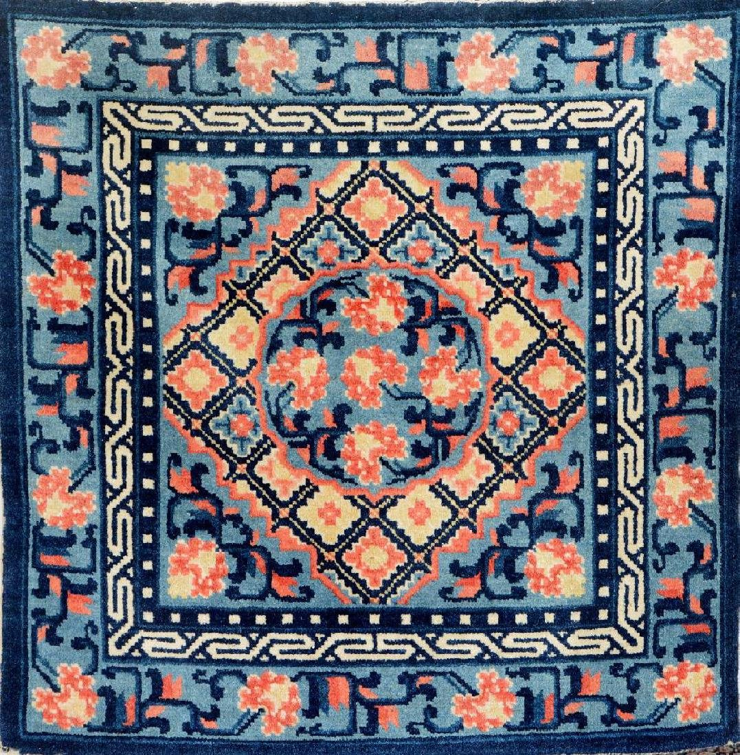 Ningxia 'Seat-Cover' Rug,