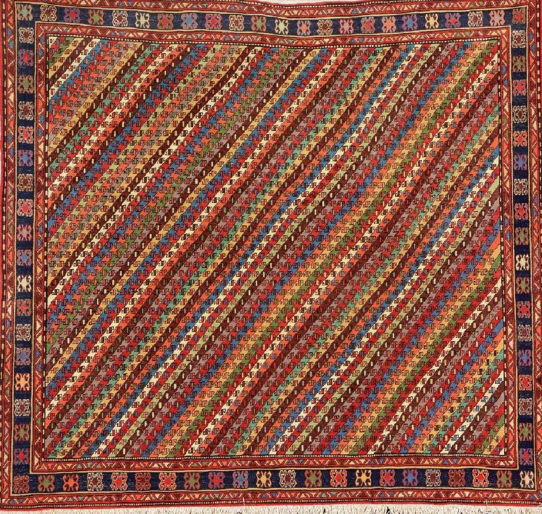 Striped-Multicolor Azeri 'Sumakh',