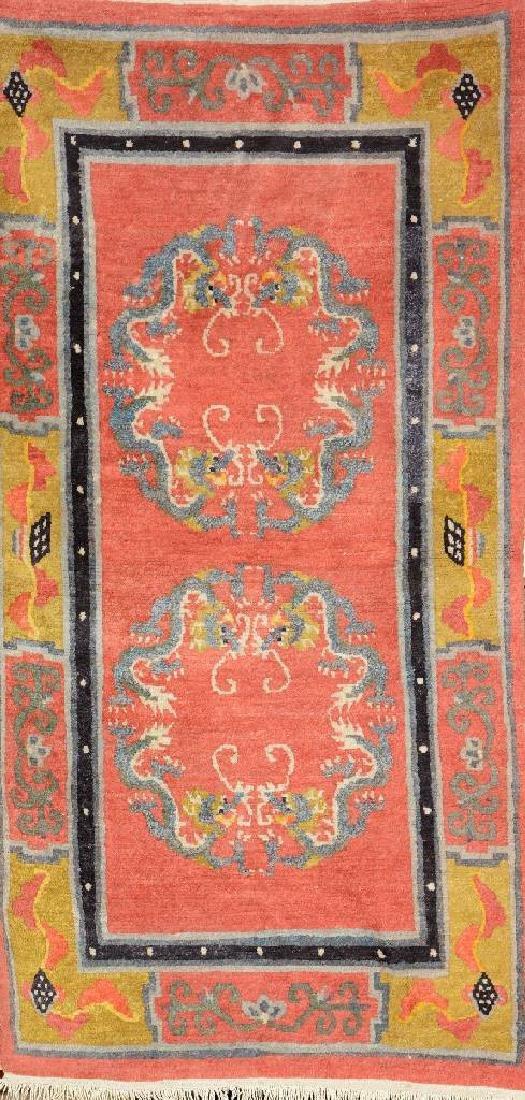 Mongolian 'Dragon Rug',