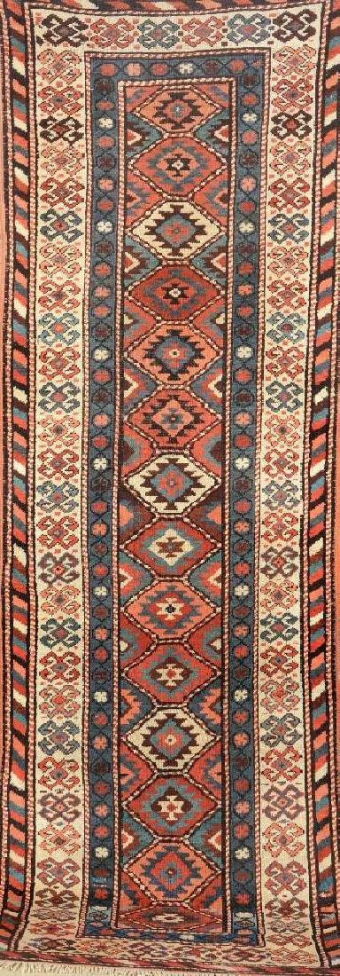 Kurdish 'Long Rug',