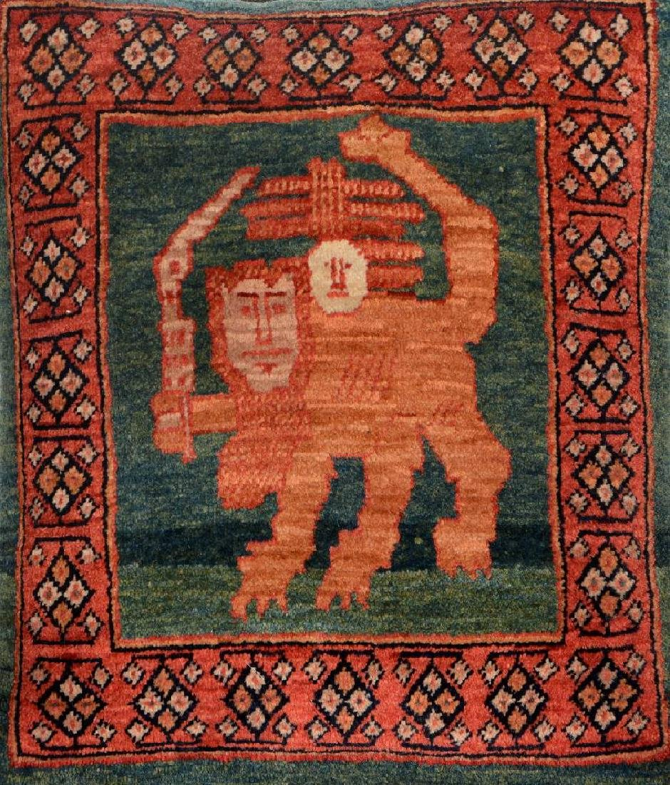 Green Bijar 'Pillow' (Persian Shah 'Coat Of Arms' Lion