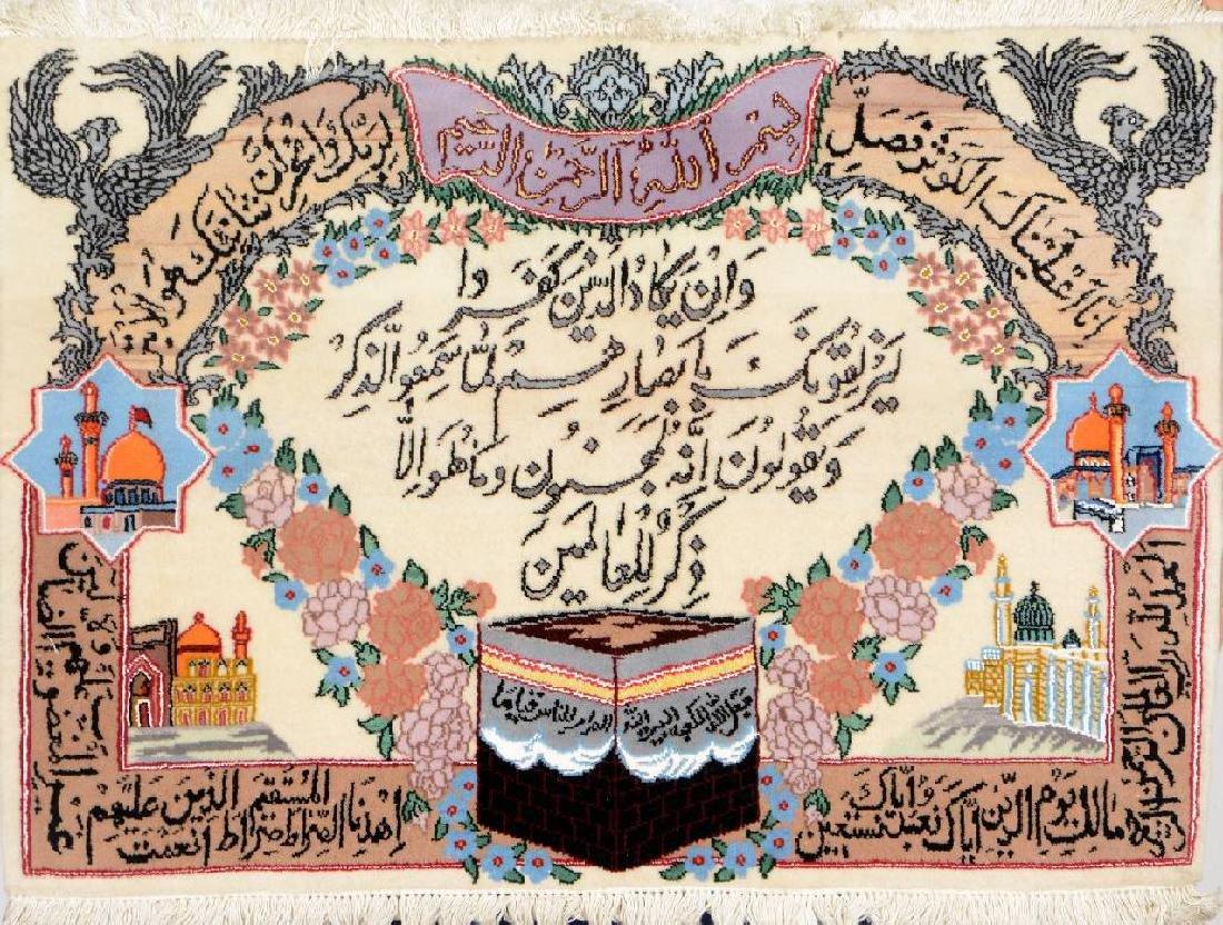 Fine Isfahan (Part-Silk) 'Wall-Hanging Rug' (Mecca Rug)