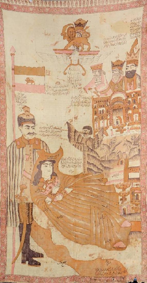 Isfahan-Qalamkar (Persian Kings),