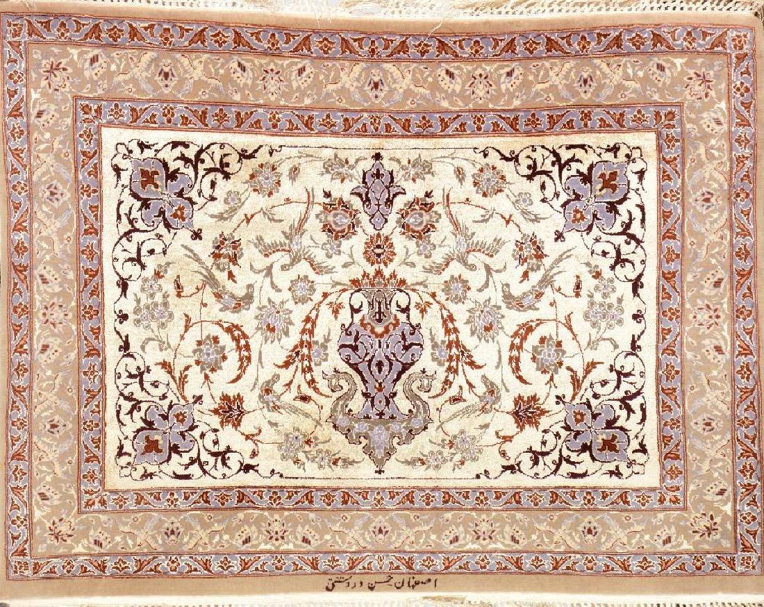 Fine Isfahan 'Hassan Dardashti' Rug 'Part- Silk'