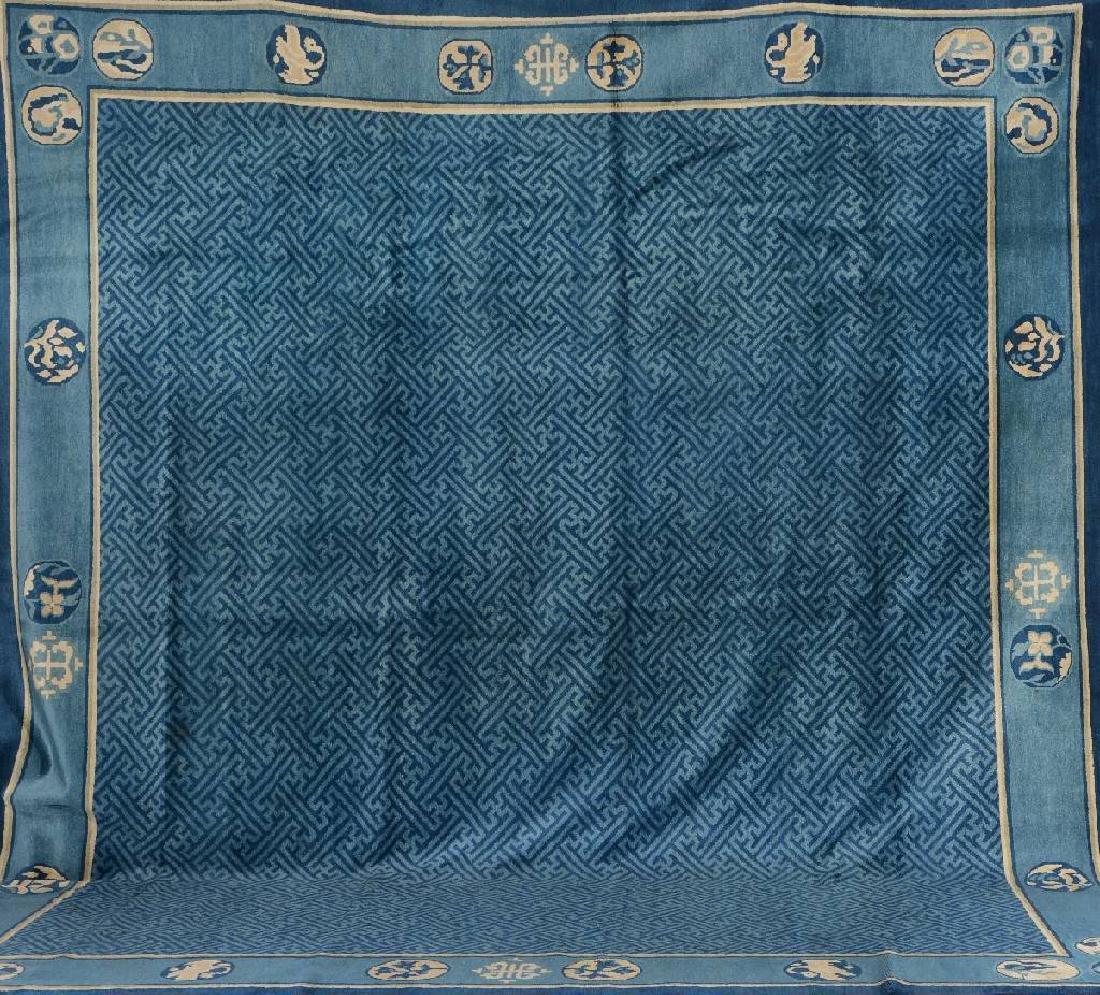 Unusual Beijing Carpet (Swastika Design),