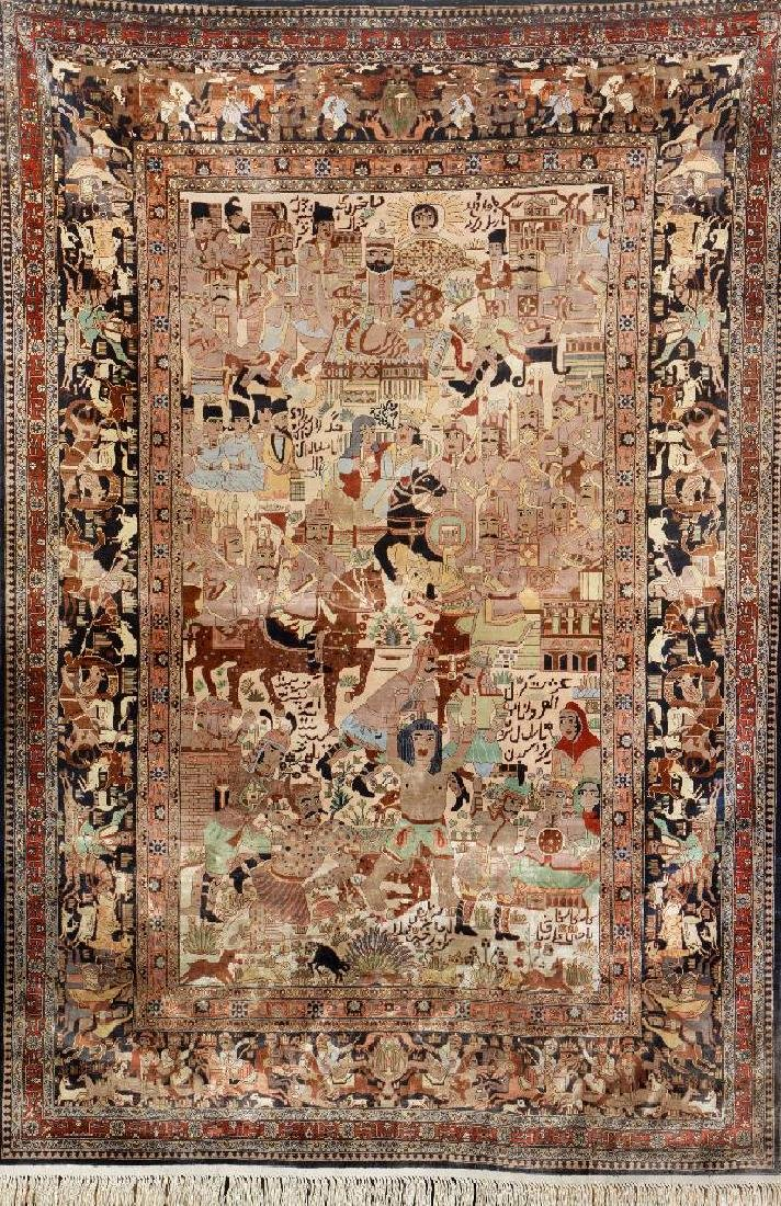 Very Fine Chinese Silk 'Pictorial Rug' (Famous