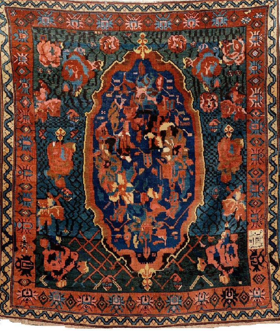 Unusual Seikur 'Wedding Rug' (With Congratulation