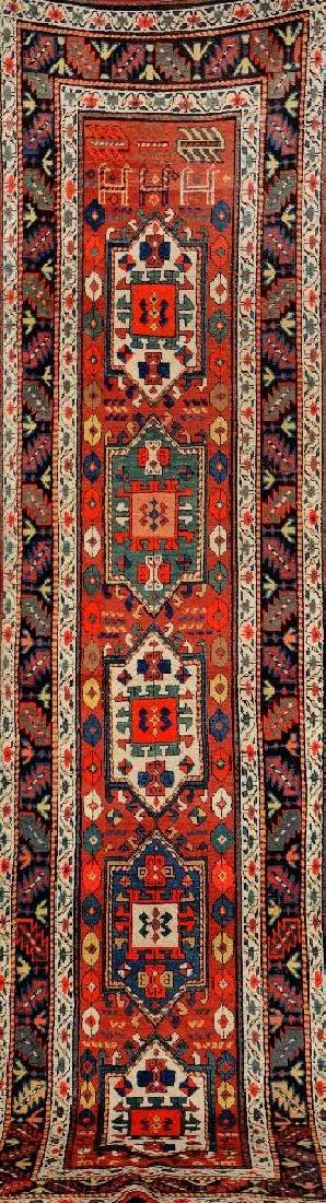 Karabagh 'Runner',