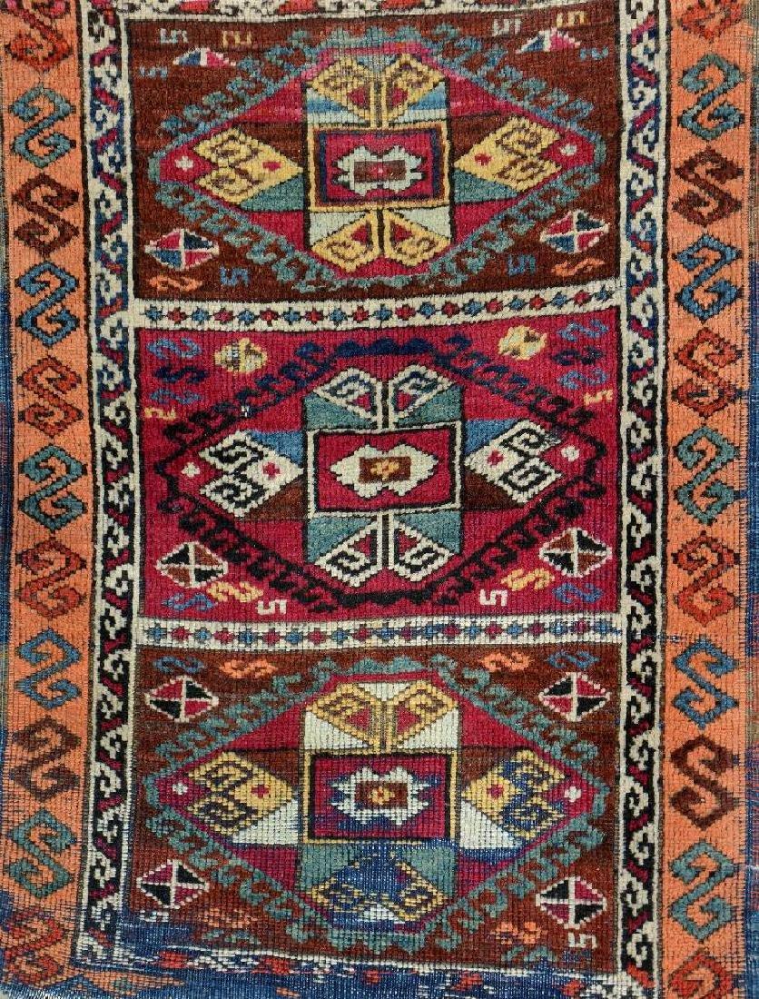 Early Kurdish Yoruk 'Yastik' (Fragment),