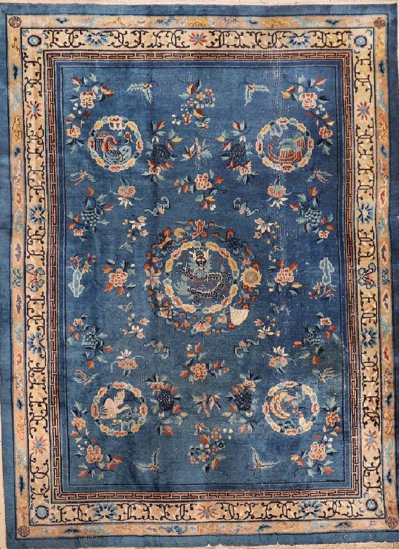 Beijing Carpet (Dragon Design),