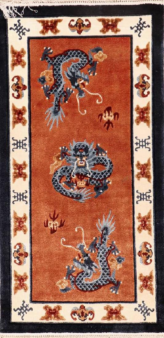 Chinese Silk Rug (Dragon Design),