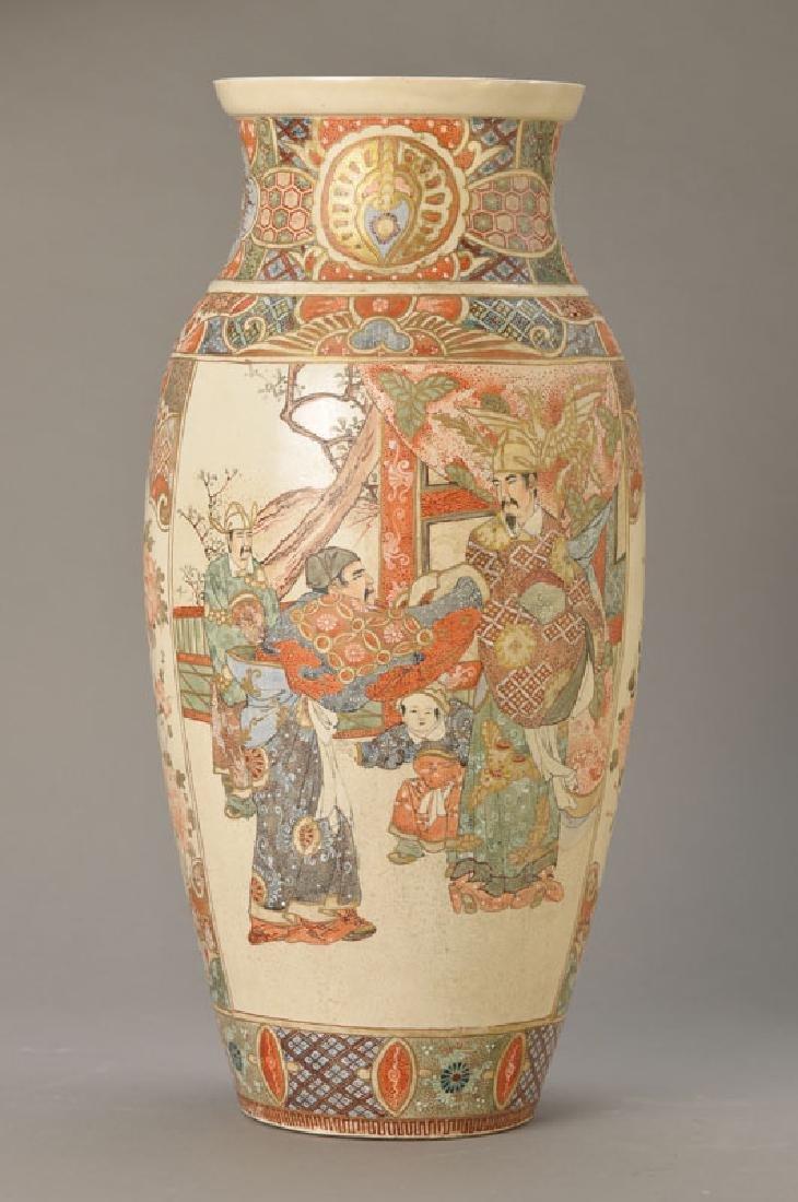 Large vase, Satsuma