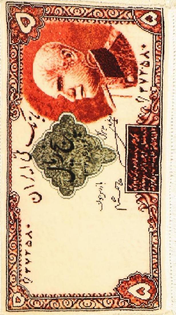 Tabriz 'Pictorial Rug' (5 Rial Motif) '50 RAJ',