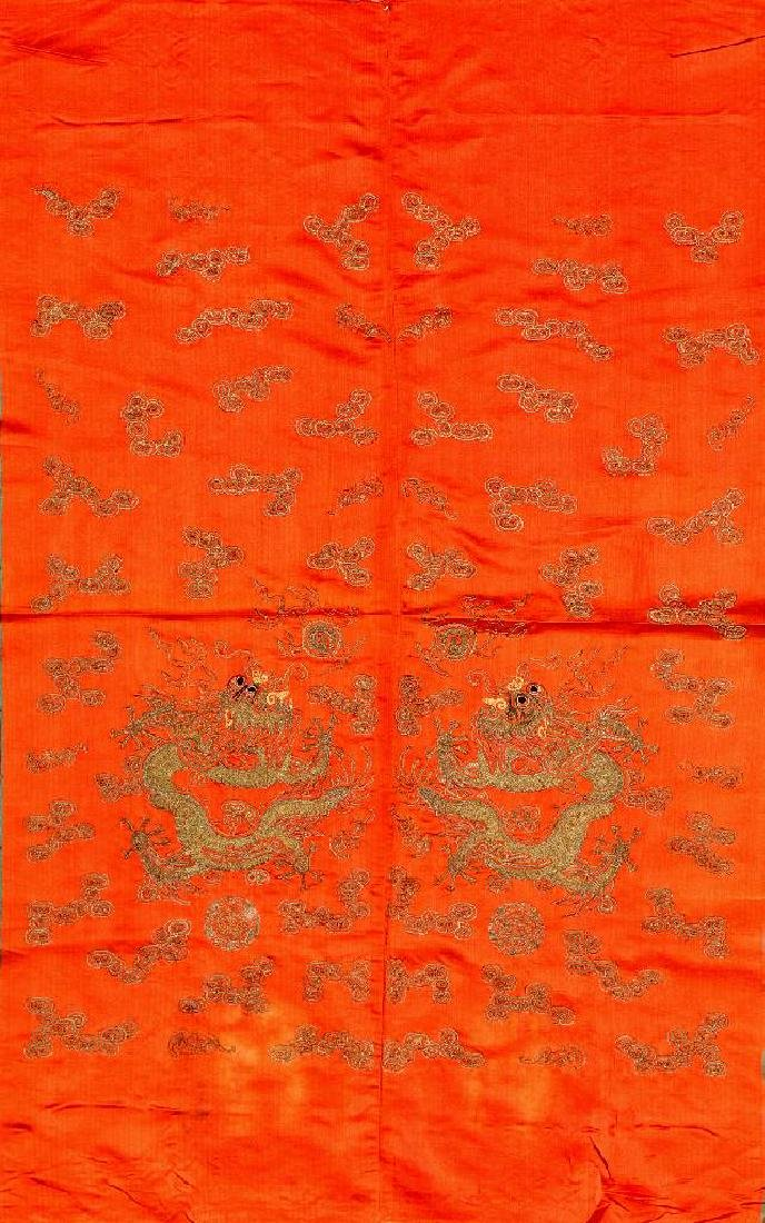 Chinese Silk & Metal-Thread 'Embroidery' (Dragon