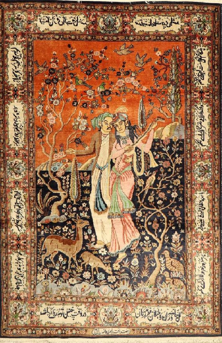 Lahore 'Pictorial Rug',