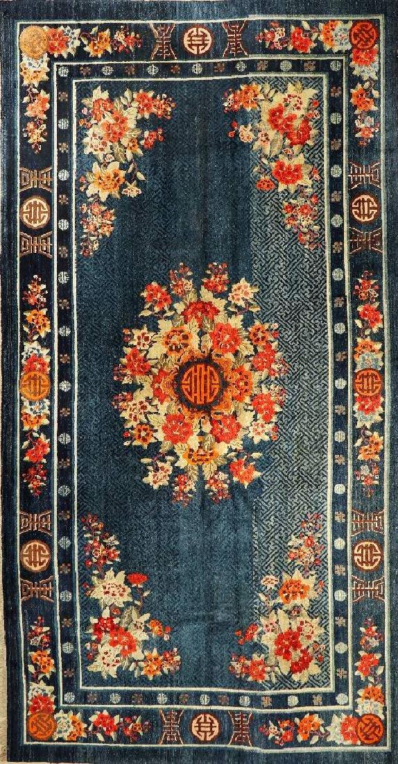 Large Chinese Pao Tao Carpet,
