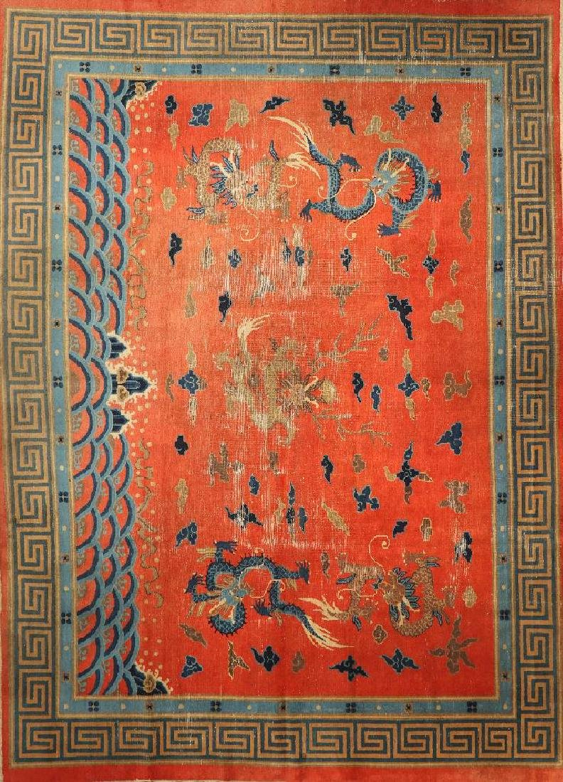Unusual Chinese Beijing Carpet (Dragon Design),