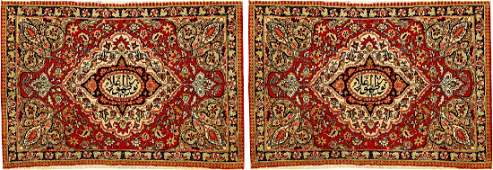 A Pair Of Fine Kirman Lavar Rugs Now Zohure Alah