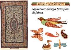 Fine 'Part-Silk' Isfahan 'Sadegh Seirafian' Rug (5x