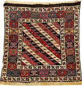 Fine Striped Shahsavan-Sumakh 'Bagface' (Acquired From