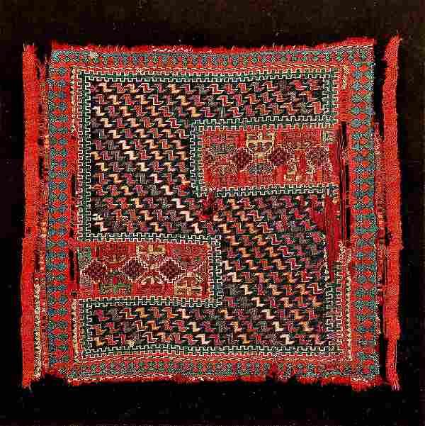Rare 'Part-Cotton' Sileh 'Bagface' (Silk- Weft),