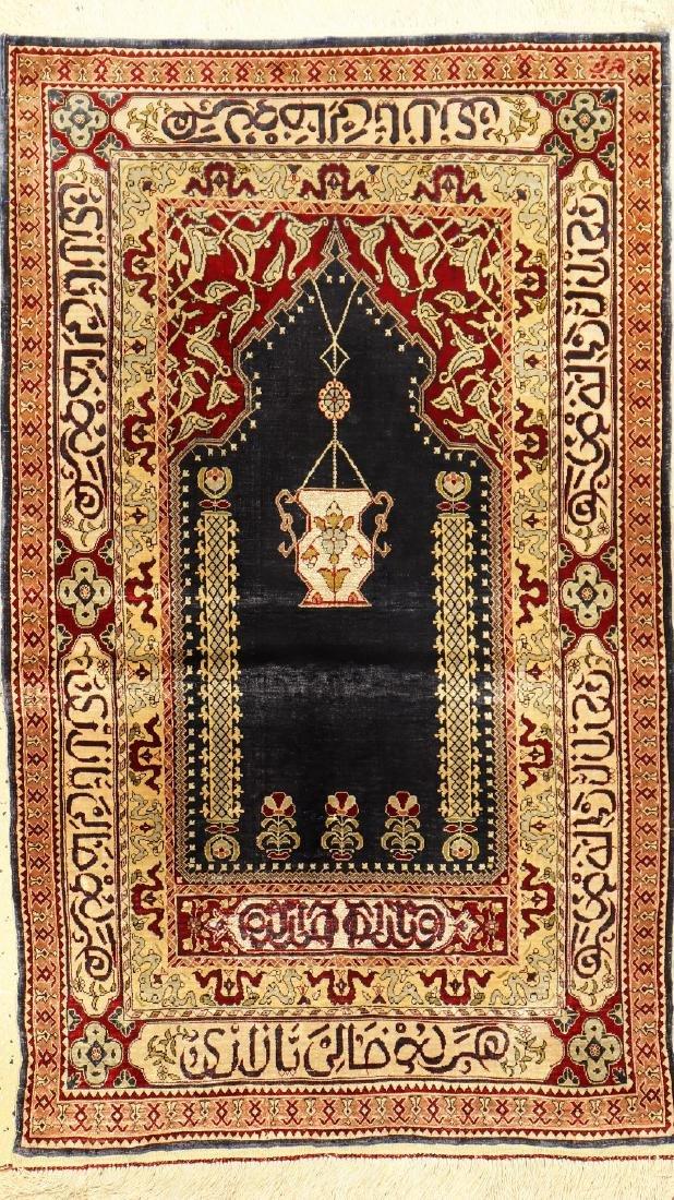 Silk & Metal-Thread Hereke Rug (Signed),