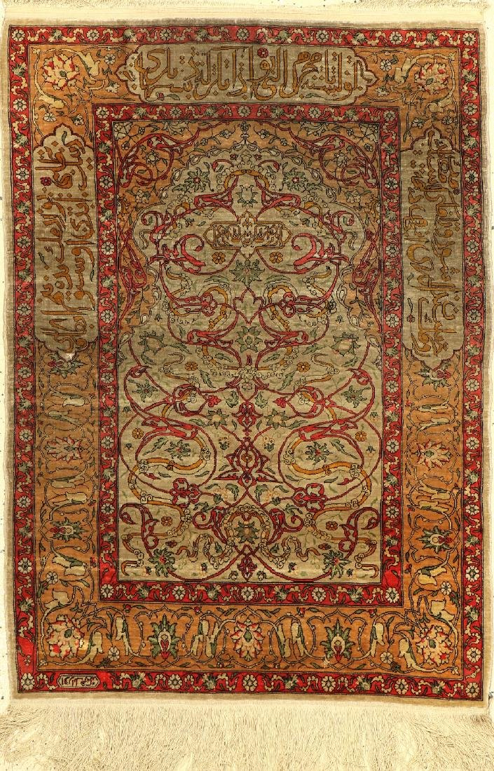 Silk Hereke Rug (Signed),