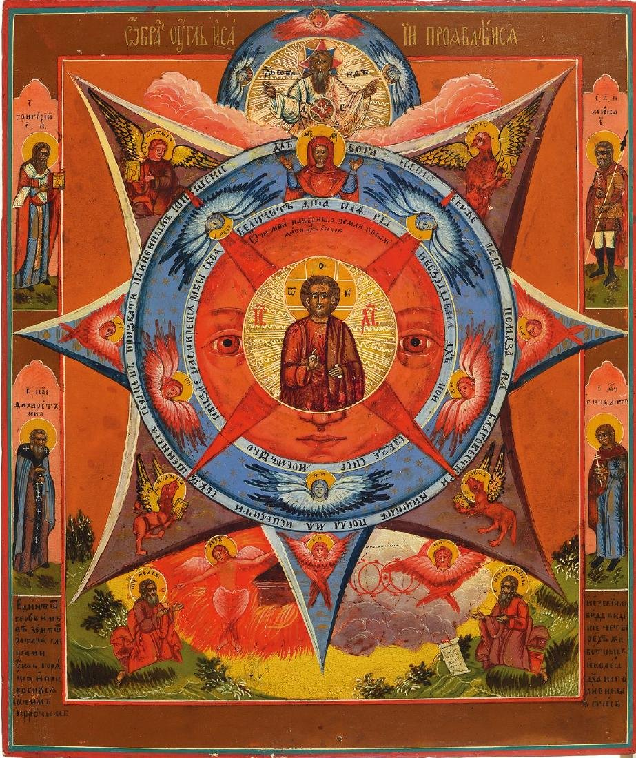 Icon, Russia, around 1800, The all-seeing eye of God,