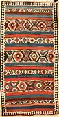 Large Shahsavan 'Kilim',