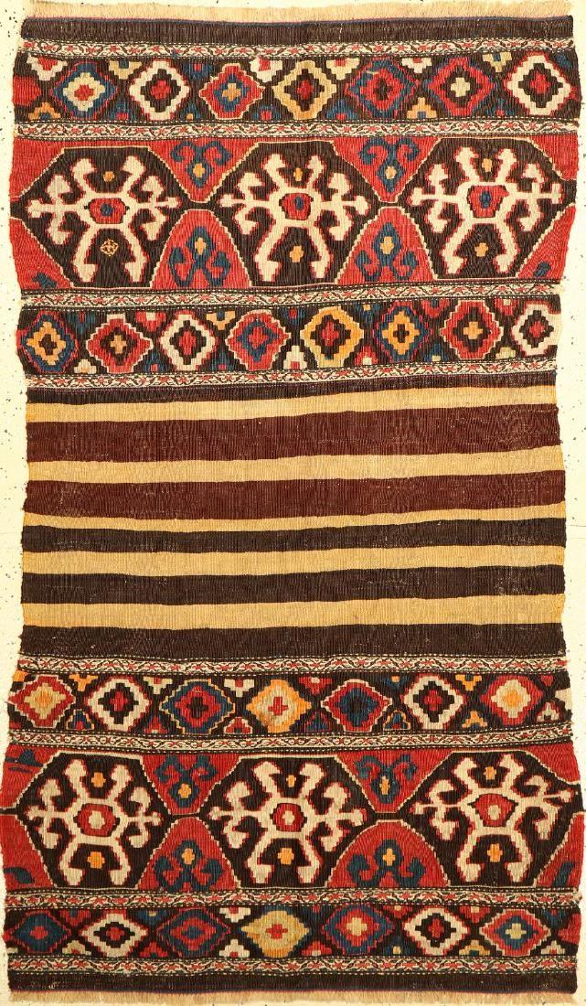 Mafrash Panel Shahsavan, Persia, around 1930, wool on