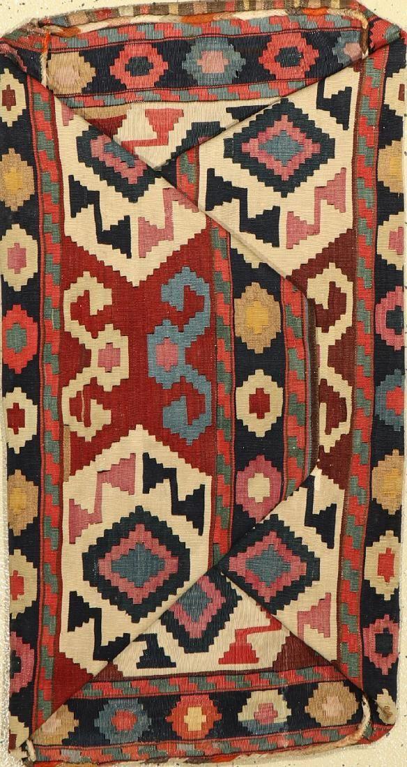 Shahsavan 'Mafrash' antique, Persia, late 19thcentury