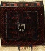 Baluch 'bag' old, Persia, chicken design, around