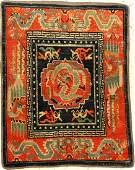 Tibetan Shigatse 'Goyul Rug' (Dragon & Phoenyx),