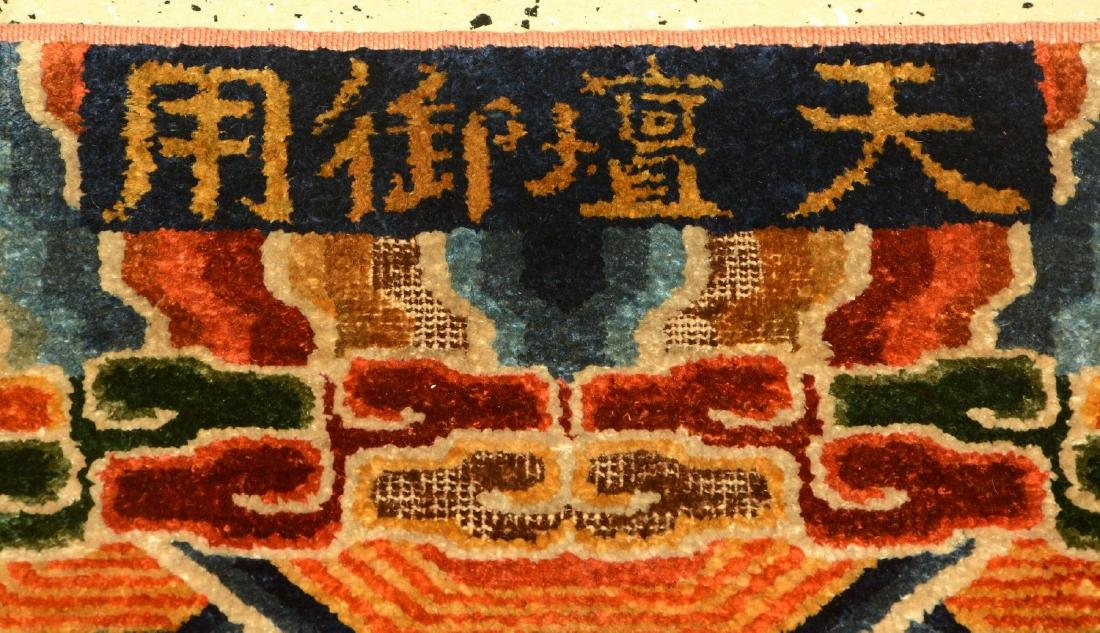 Imperial & Important Chinese Silk & Gold Metal-Thread - 3