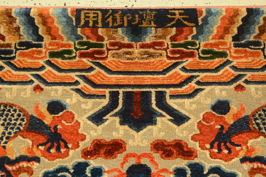 Imperial & Important Chinese Silk & Gold Metal-Thread - 5