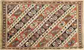 Shahsavan Sumakh 'Mafrash-Panel',