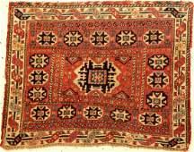 Very Fine Shahsavan Sumakh 'Bagface' (Lesghi Star),