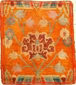 Tibetan Shigatse 'Goyul' Rug,