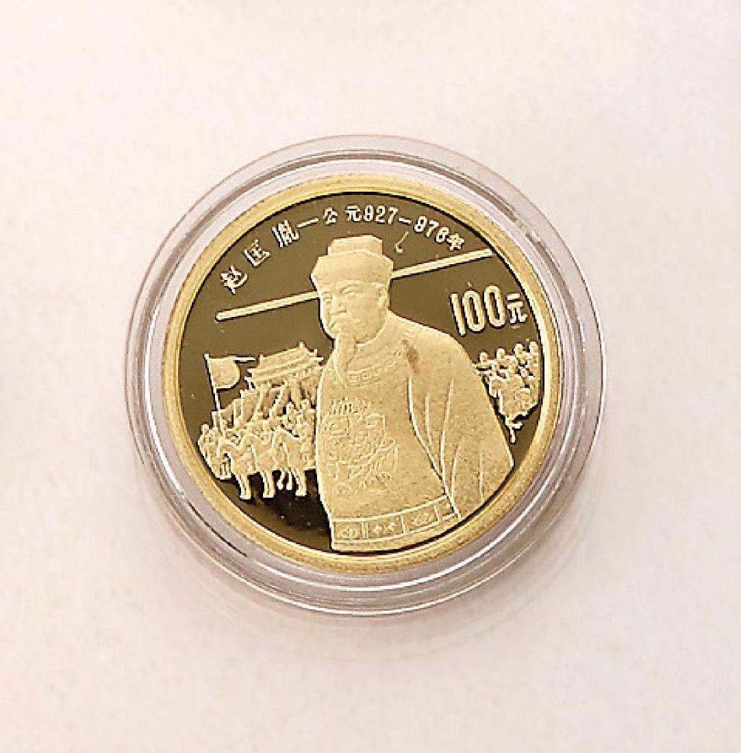 Gold coin, 100 Yuan, China, 1988